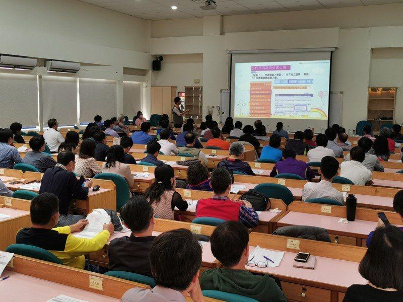 台南市教育局舉辦校長遴選說明會,遴選作業啟動。記者鄭惠仁/攝影