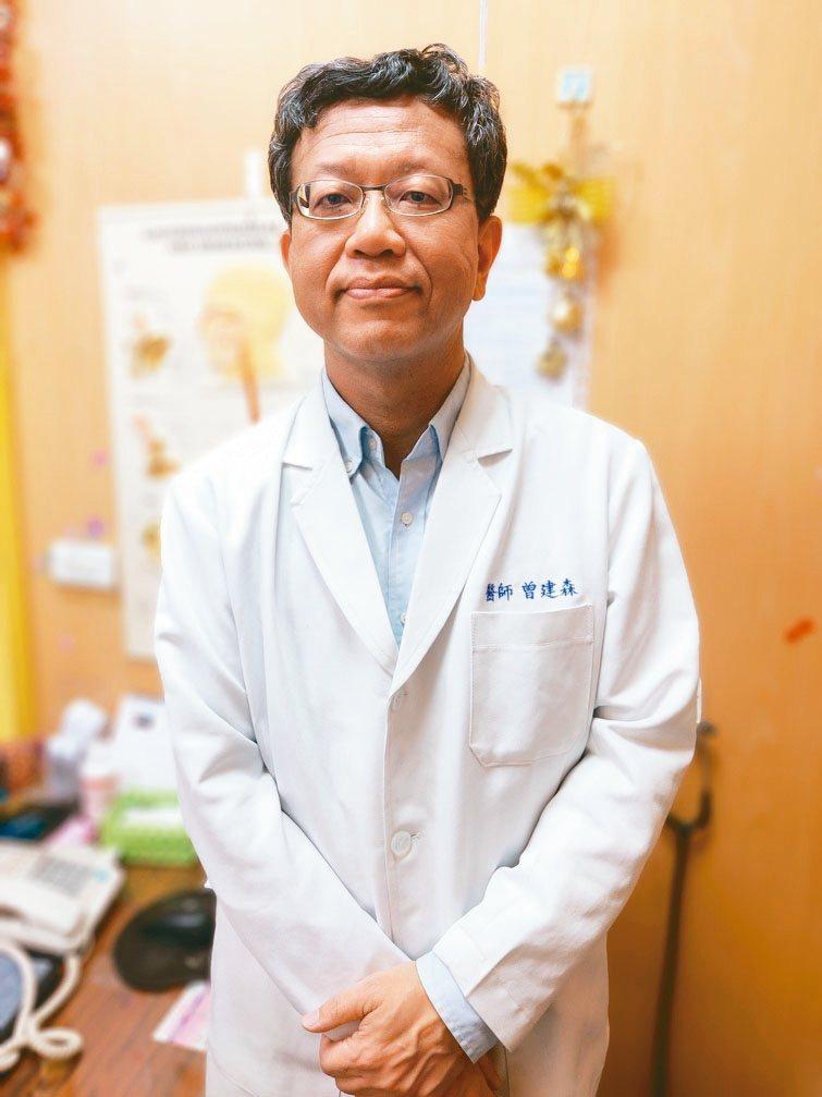 曾建森高雄曾建森胃腸肝膽專科診所院長 圖╱記者蔡容喬