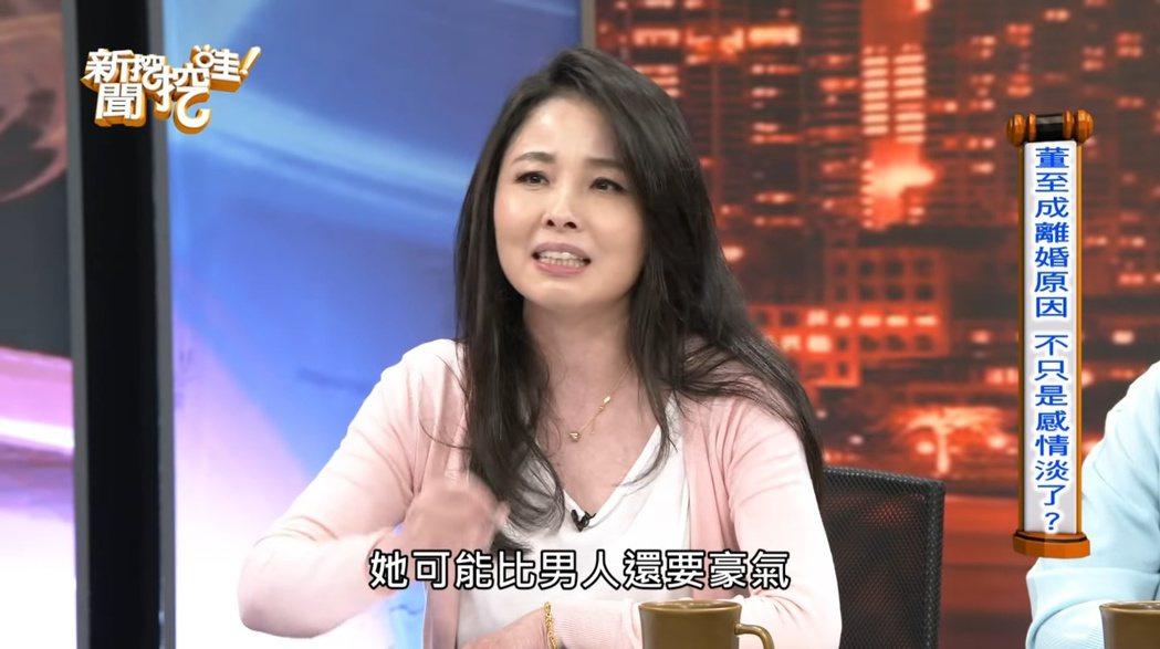 呂文婉透露羅若云私下個性很豪爽。 圖/擷自Youtube