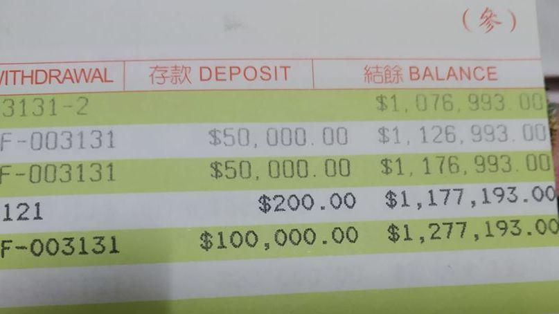 一名網友PO文提到,自己到郵局存完錢後,郵局行員告知他「超過100萬不計利息」,讓他當場驚呼「我到今天才知道!」圖擷取自爆廢公社