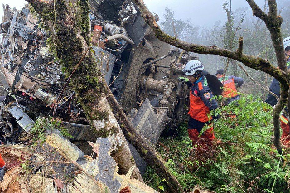 空軍昨天公布黑鷹直升機初步失事調查報告。 圖/宜蘭縣消防局提供