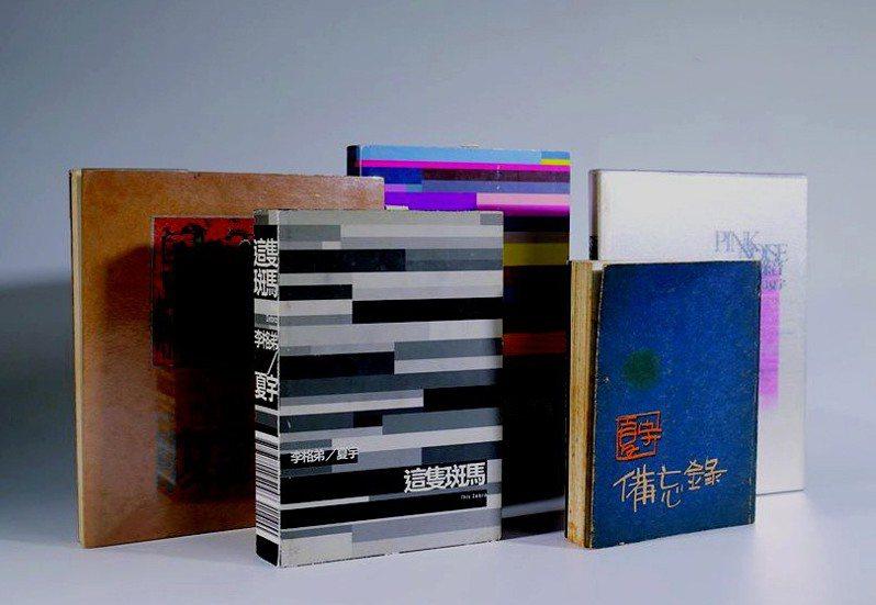 夏宇詩集中,以「備忘錄」拍價最高。圖/傅月庵提供