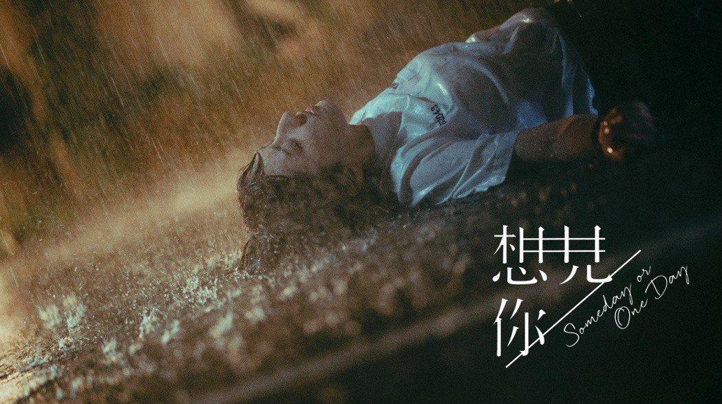 柯佳嬿在「想見你」戲中詮釋「陳韻如之死」。圖/摘自「想見你」臉書