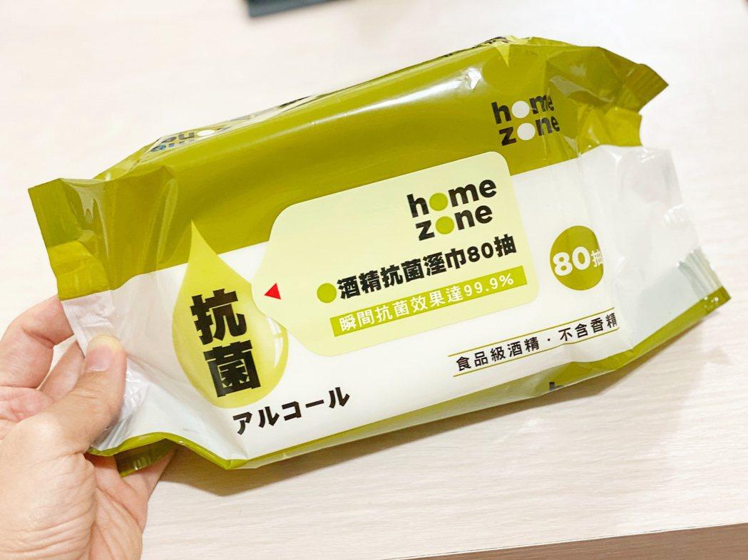 即使攜帶的是酒精濕紙巾或是棉片,一樣受到液體限制規定。 記者魏妤庭/攝影