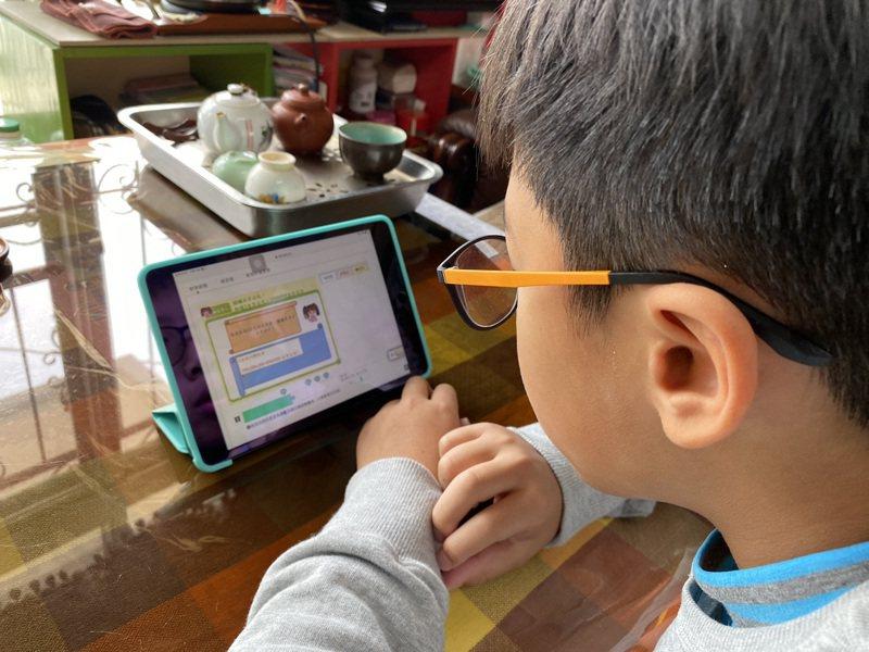 嘉義市府教育處提供線上學習資源,讓孩子的學習不因疫情而中斷。圖/市府提供