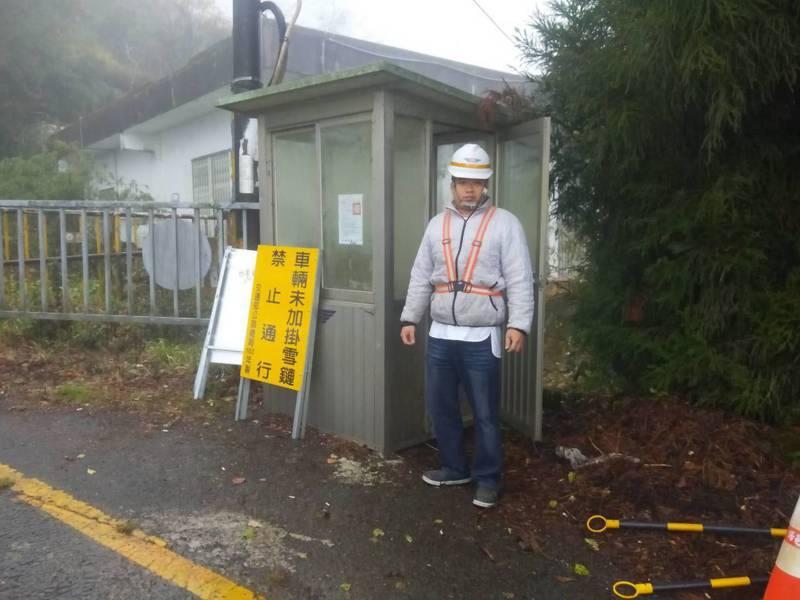 台14甲翠峰到大禹嶺今天下午到明晨封閉。圖/公路總局提供