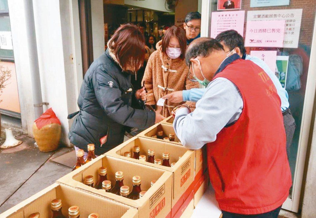 酒精為易燃品,使用上需多加注意。圖為宜蘭酒廠銷售酒精,與內文事件無關。 聯合報系...