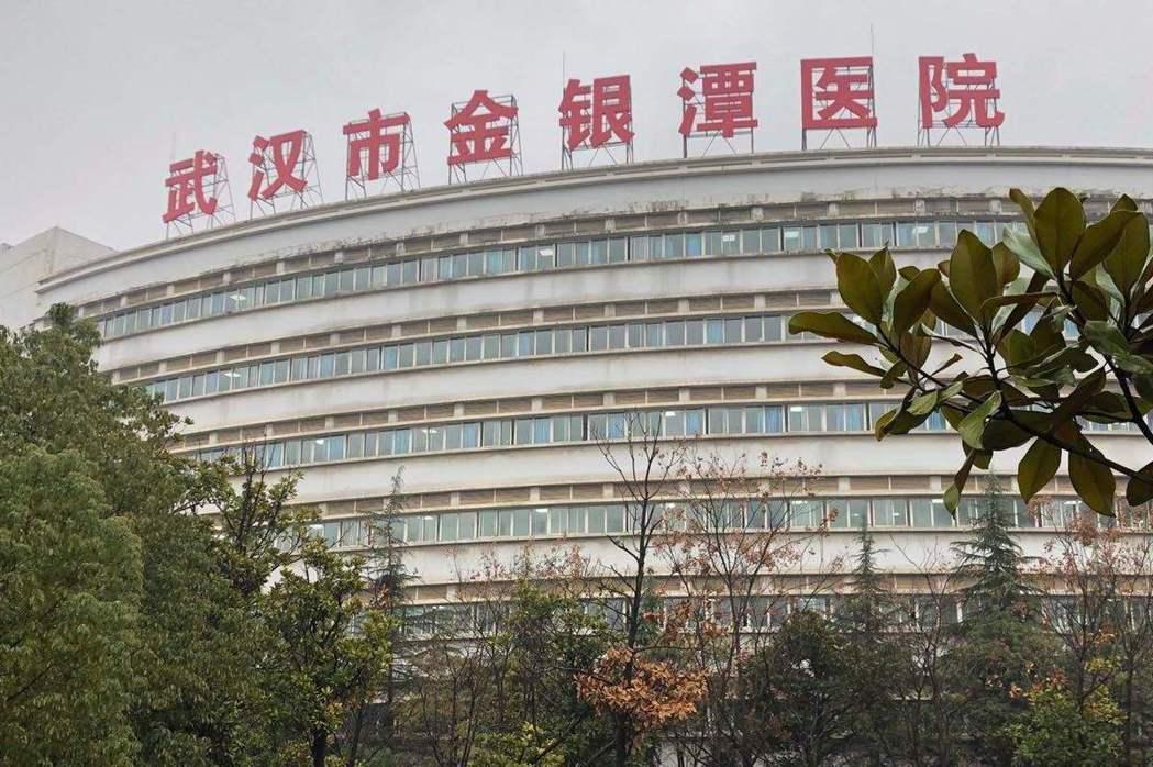 武漢市金銀潭醫院執行第一例與第二例新冠肺炎死者的病理解剖。 (百度)
