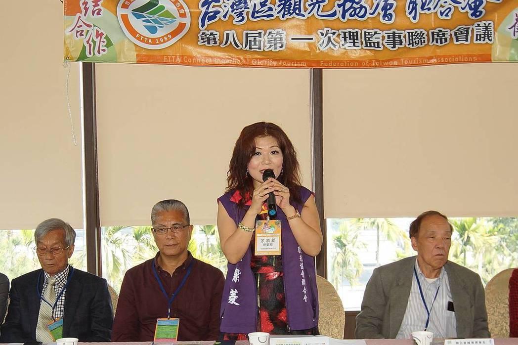 台灣區觀光協會聯合會/提供