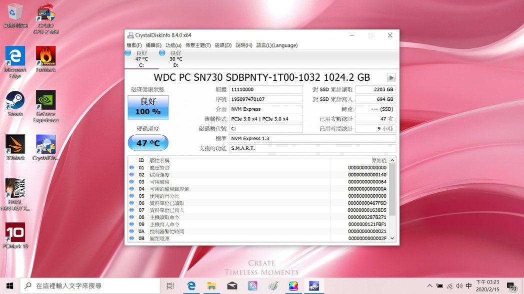 Prestige 14粉色款採用WD 1TB NVMe PCIe SSD。 ...