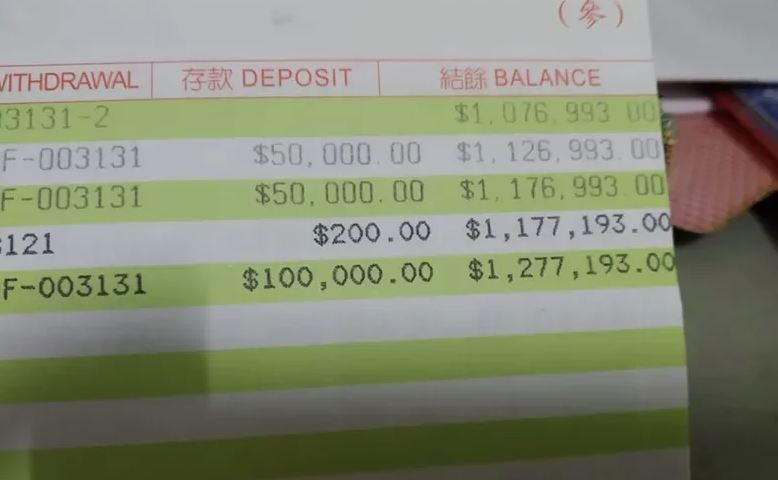 一名網友PO文提到,自己到郵局存完錢後,郵局行員告知他「超過100萬不計利息」,...