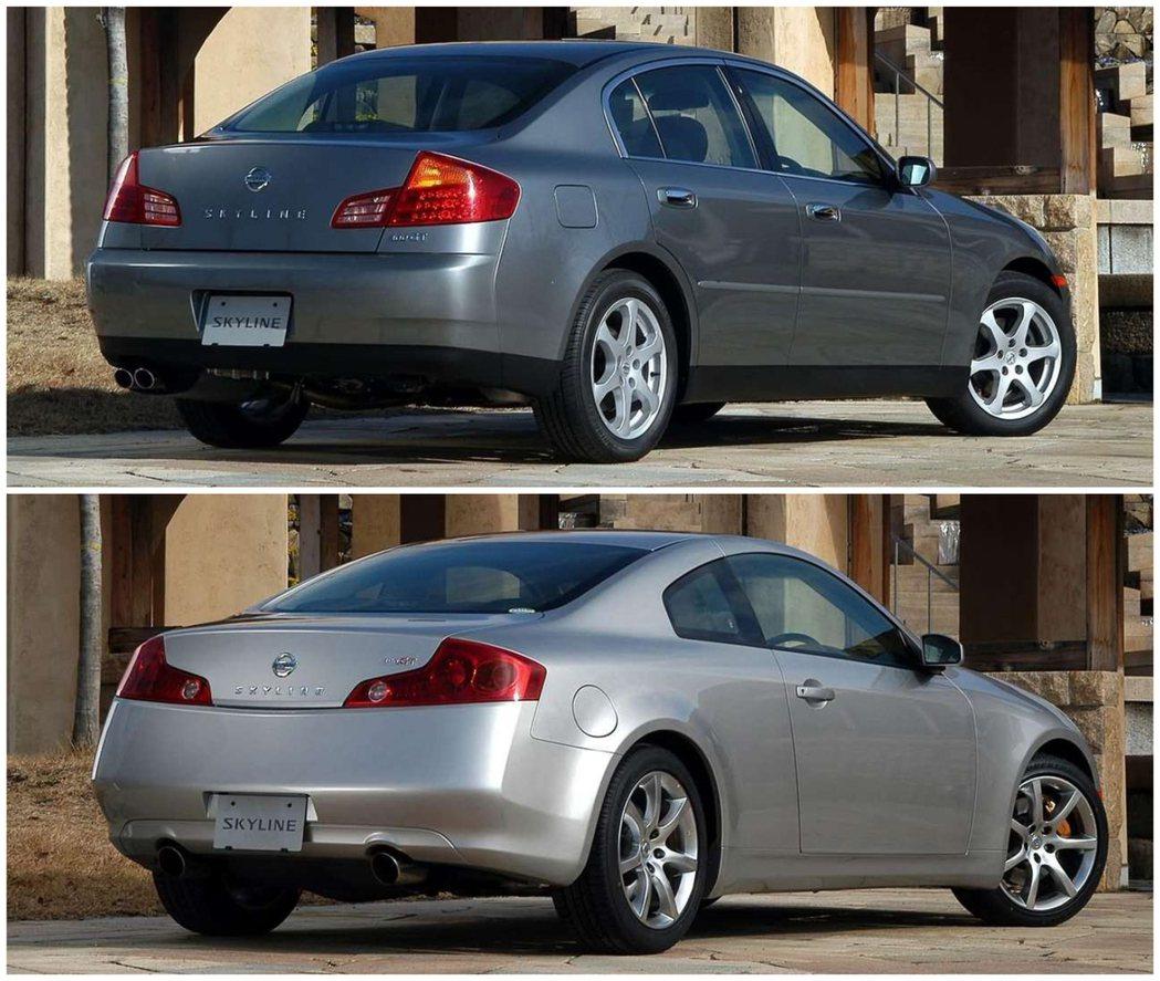 V35時期的Skyline在Sedan版本並沒有四圓尾燈。 摘自Nissan