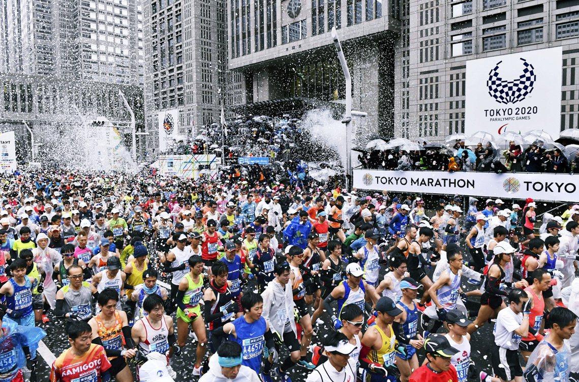 2019年東京馬拉松。 圖/美聯社