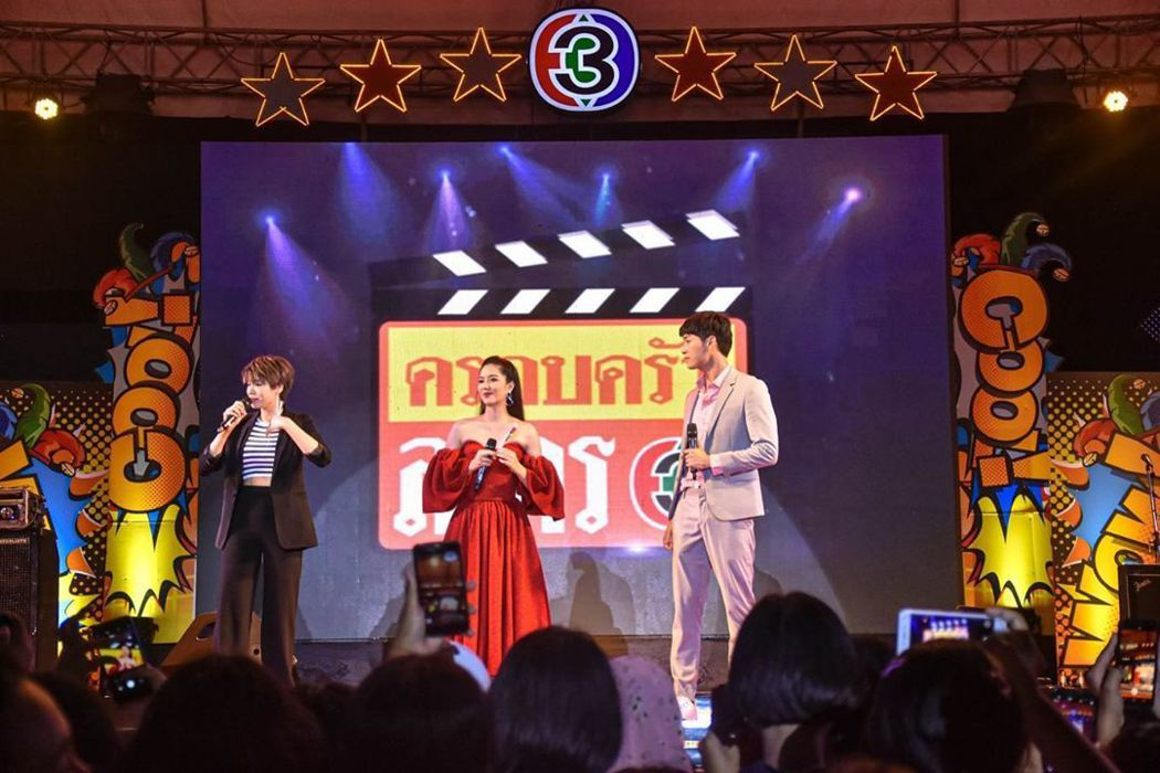 劇中男主角Itthipat Thanit (右)與雙女主Richy Oranat...