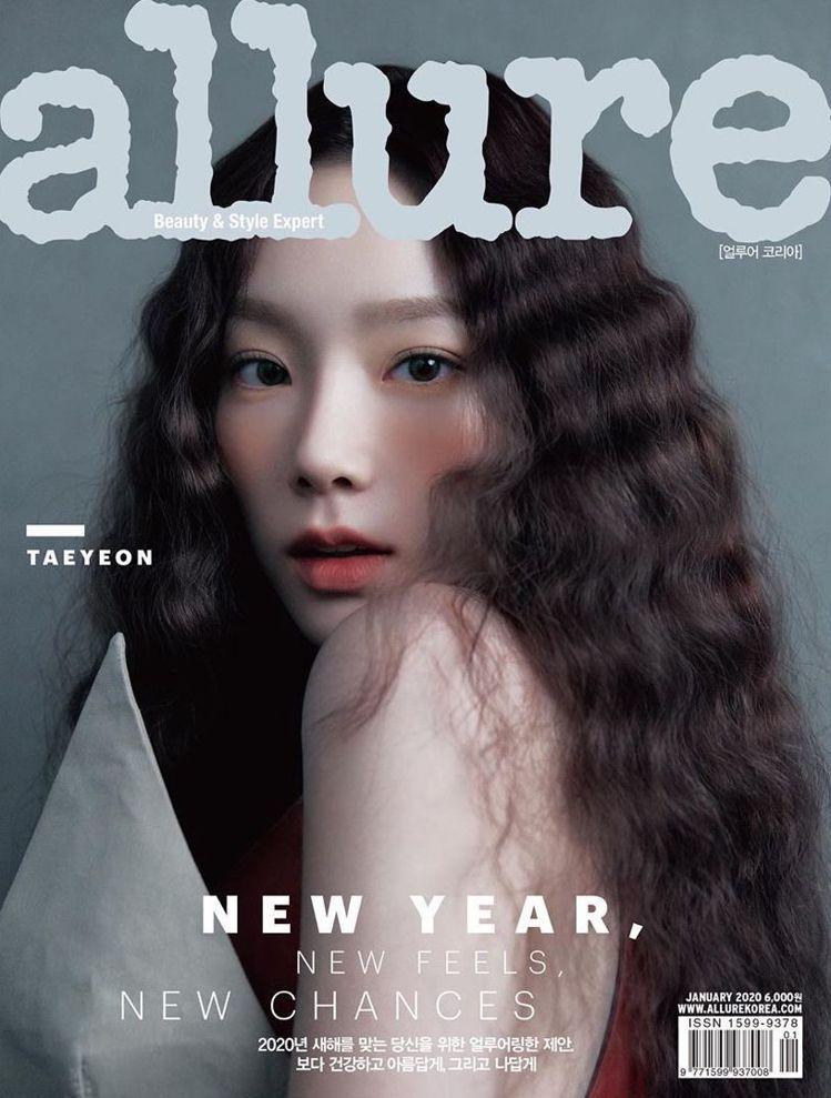 圖/擷自 instagran:taeyeon_ss,圖/StyleMap美配提...