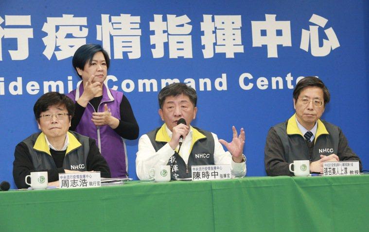 中央流行疫情指揮中心指揮官陳時中(中)昨天公布第十九、廿例的新冠肺炎感染者,第十...