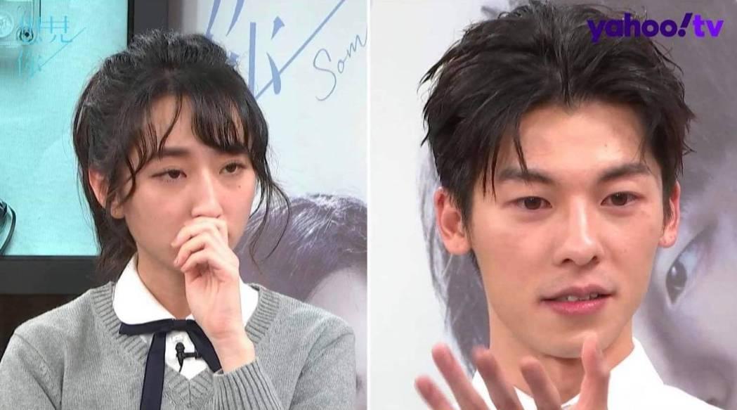 許光漢(右)、柯佳嬿在映後直播頻拭淚。圖/截圖自yahoo!tv
