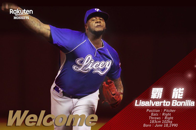 樂天桃猿隊今天公布簽下兩年大聯盟資歷的投手霸能(Lisalverto Bonilla)。圖/樂天桃猿隊提供