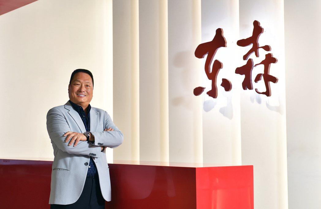 東森購物去年獲利報喜,董事長王令麟2020 年全力朝新零售發展,擴增自有品牌,營...