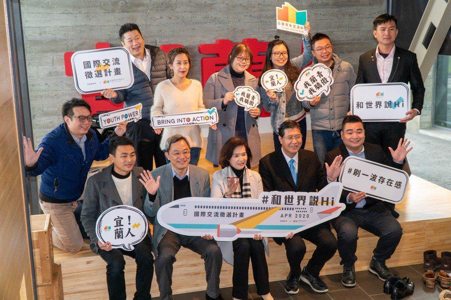 宜蘭正爭取「太平山森林鐵路復駛計畫」,為了融入鐵道觀光新創意,縣長林姿妙將首度帶著50名青年朋友出訪日本考察鐵道文化。圖/縣府提供