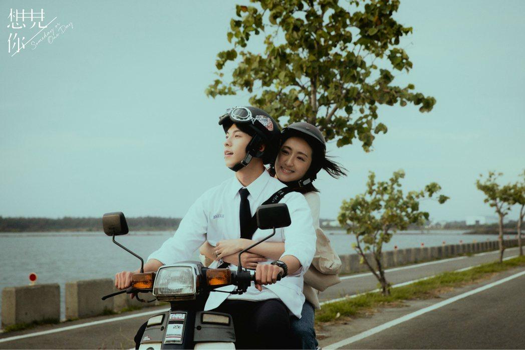 許光漢(前)與柯佳嬿「想見你」最後一幕成收視高點。圖/衛視中文台提供