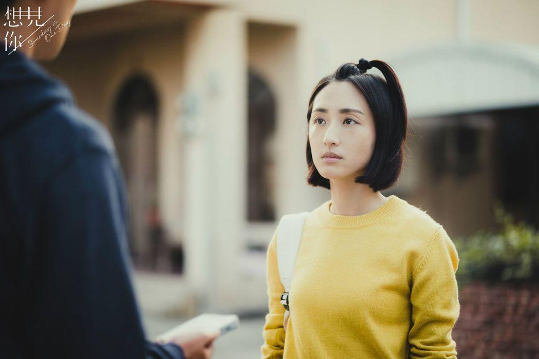 柯佳嬿看「想見你」完結篇,感受到真的「與角色道別」。圖/衛視中文台提供