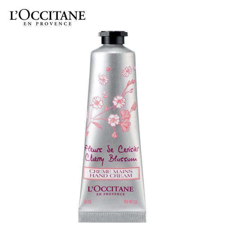 L'OCCITANE歐舒丹櫻花護手霜/150ml/1,100元。圖/歐舒丹提供