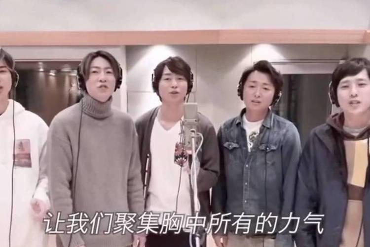 日本國民天團ARASHI嵐今天遺憾宣布,今年準備在北京舉辦的演唱會,因新冠肺炎疫情嚴重,不得不宣布取消。已經等待多時的大陸粉絲紛紛崩潰,哀號不願意接受這個消息。ARASHI透過官方粉絲俱樂部發出聲明...