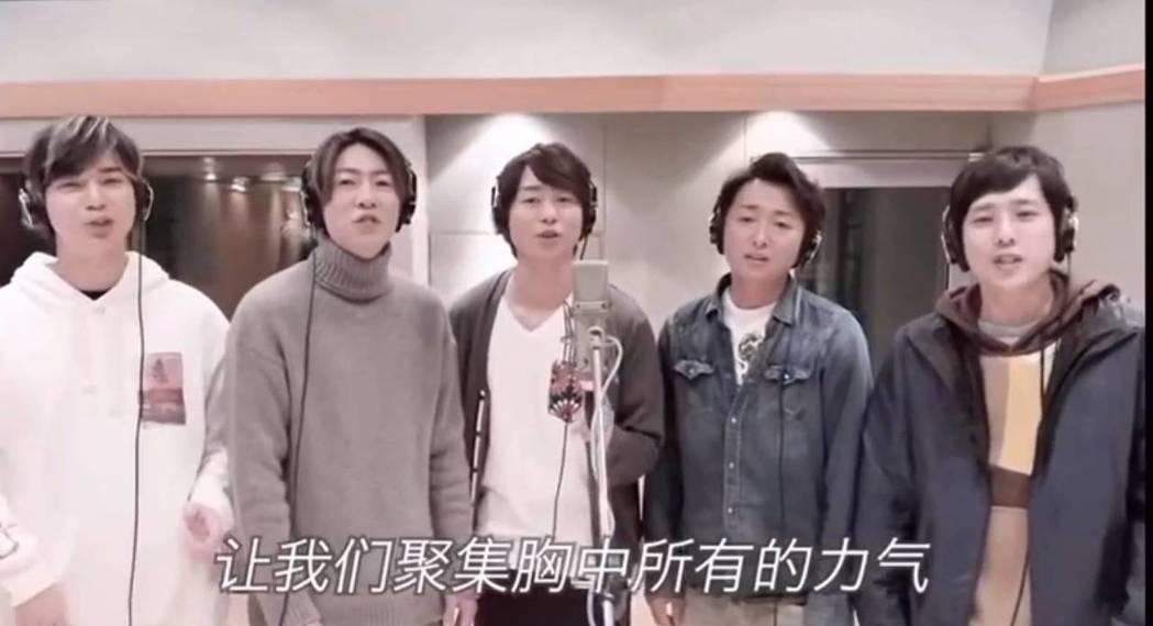ARASHI演唱中文版副歌。圖/摘自微博