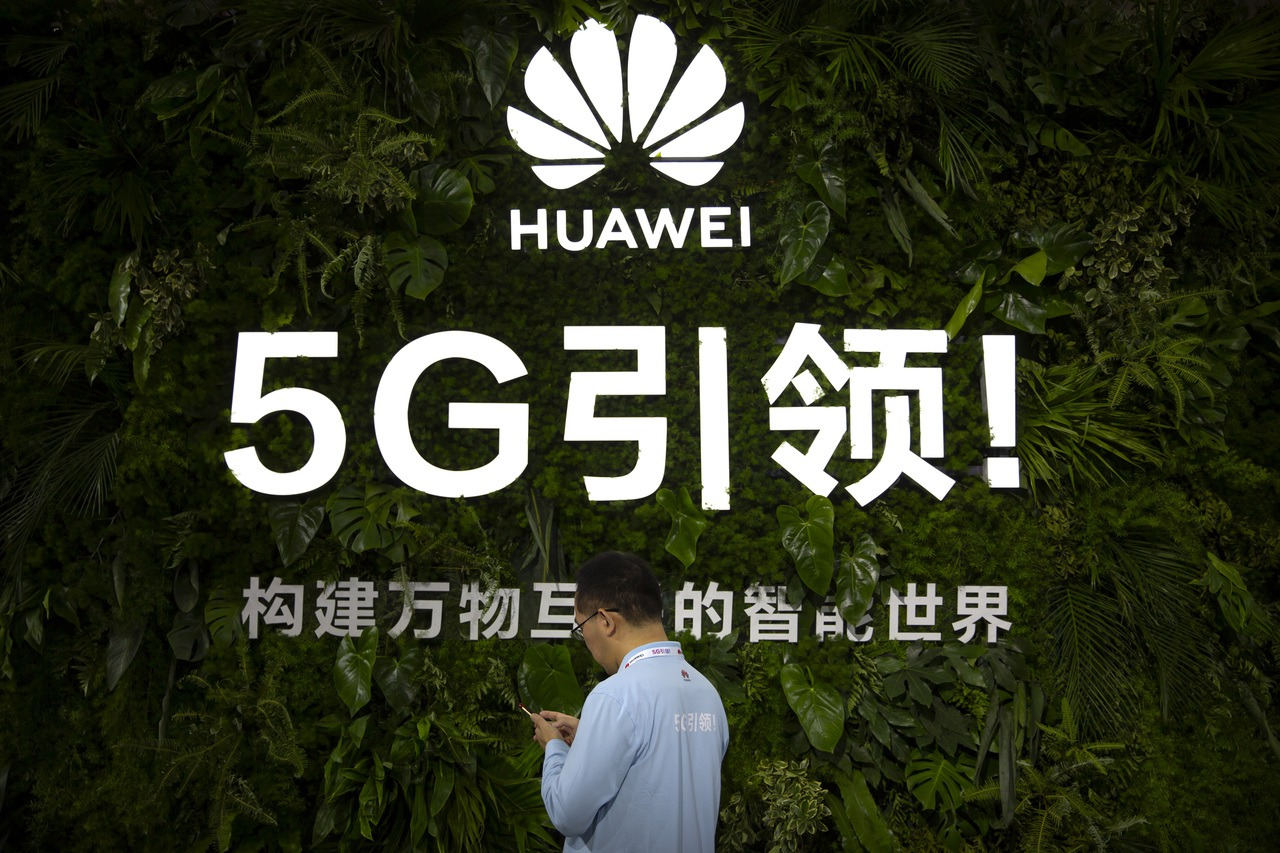 道瓊社:美國將限制中國大陸 使用美晶片製造設備