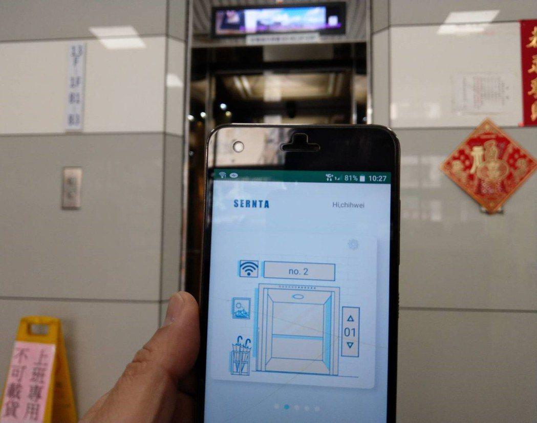 盛大「iLift智慧電梯IoT」為無接觸智慧搭乘電梯的最佳解決方案,只要透過手機...