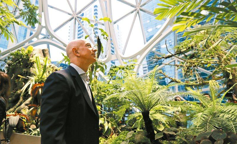 亞馬遜創辦人貝佐斯將出100億美元對抗氣候危機。 美聯社