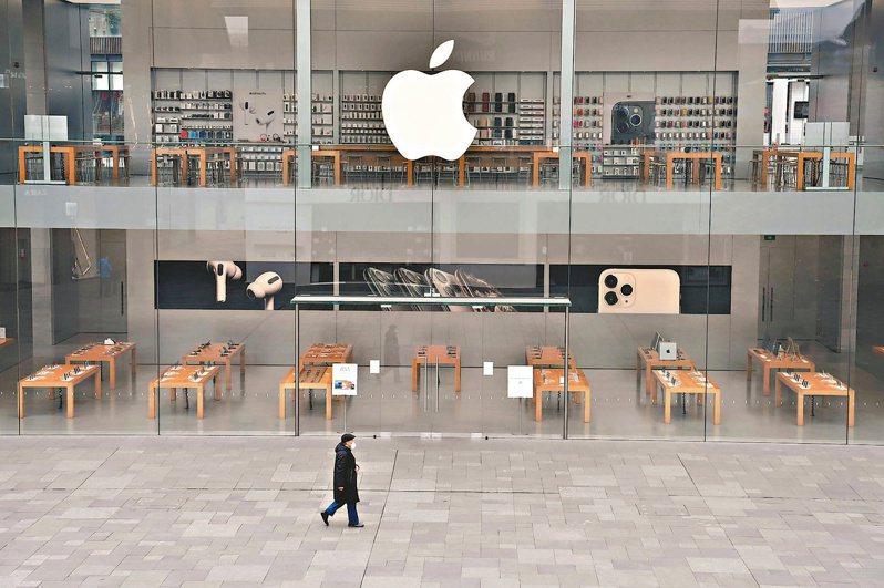 蘋果公司(Apple)位於愛爾蘭的歐洲總部有名員工新冠肺炎檢測呈陽性,蘋果表示,正與當地公衛當局密切協調,並認為傳染他人的風險極低。示意圖/中新社
