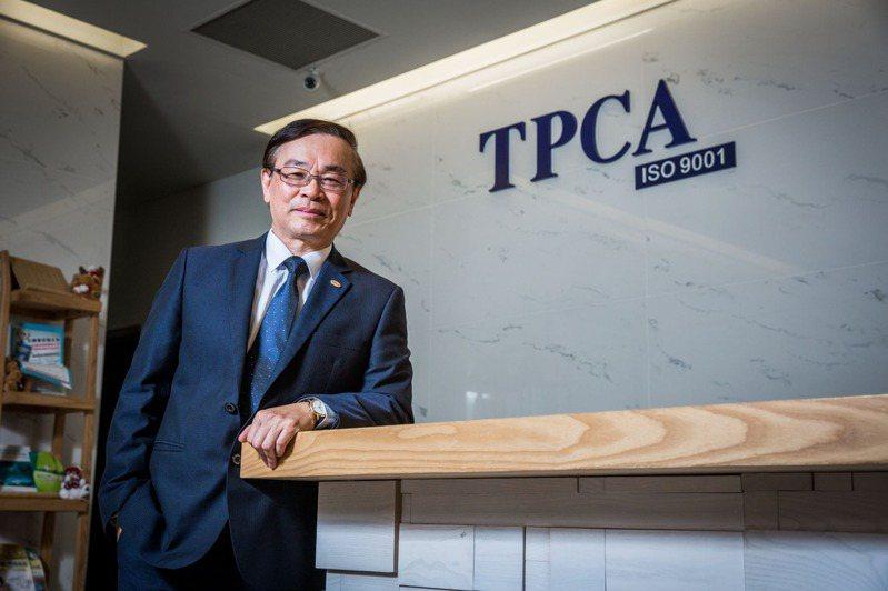 TPCA理事長李長明。蕭芃凱攝影