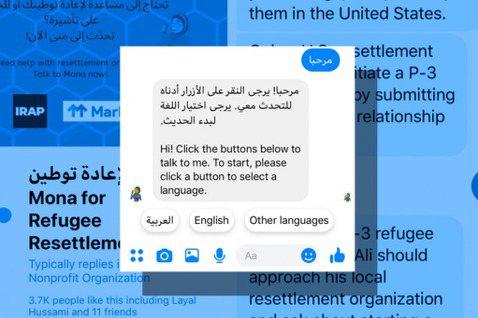 """與國際難民援助項目(IRAP)合作推出的""""Mona""""是一個聊天機器人,可以幫助敘..."""