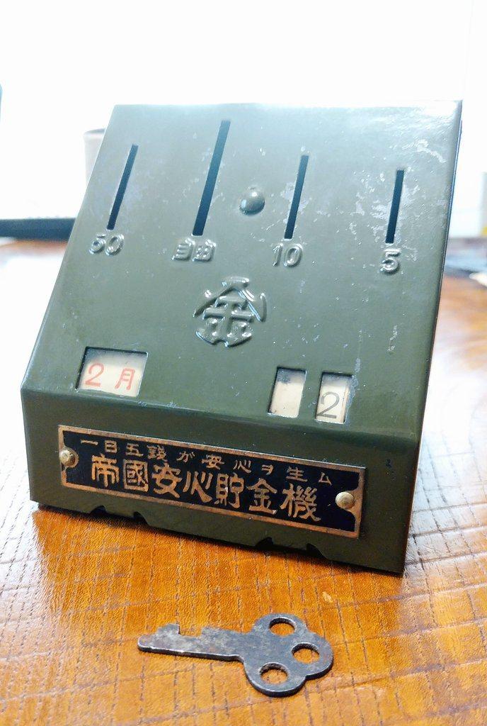 日本網友Samuhara在Twitter上分享1926年所出產的存錢筒。Twitter