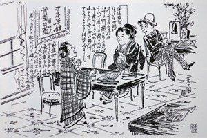 摩登東京與咖啡香:那些咖啡廳裡的文人軼事