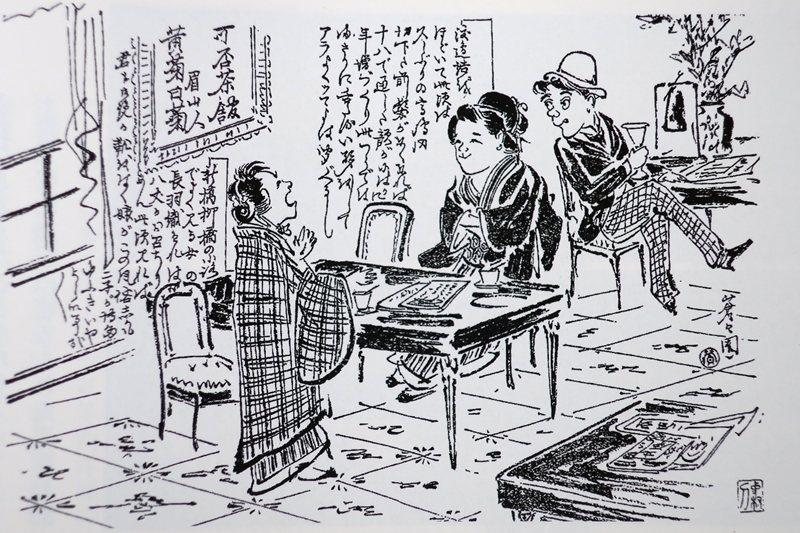 「可否茶館」內部一景。翻拍自初田亨《東京:都市和建築の130年》,河出書房新社。 圖/作者提供