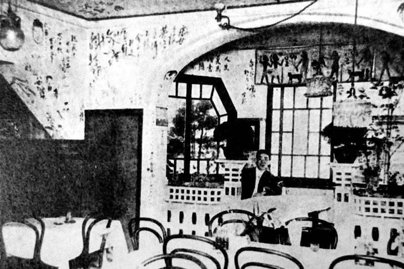 「春天咖啡廳」牆壁有一片塗鴉。翻拍自初田亨《東京:都市和建築の130年》,河出書房新社。 圖/作者提供