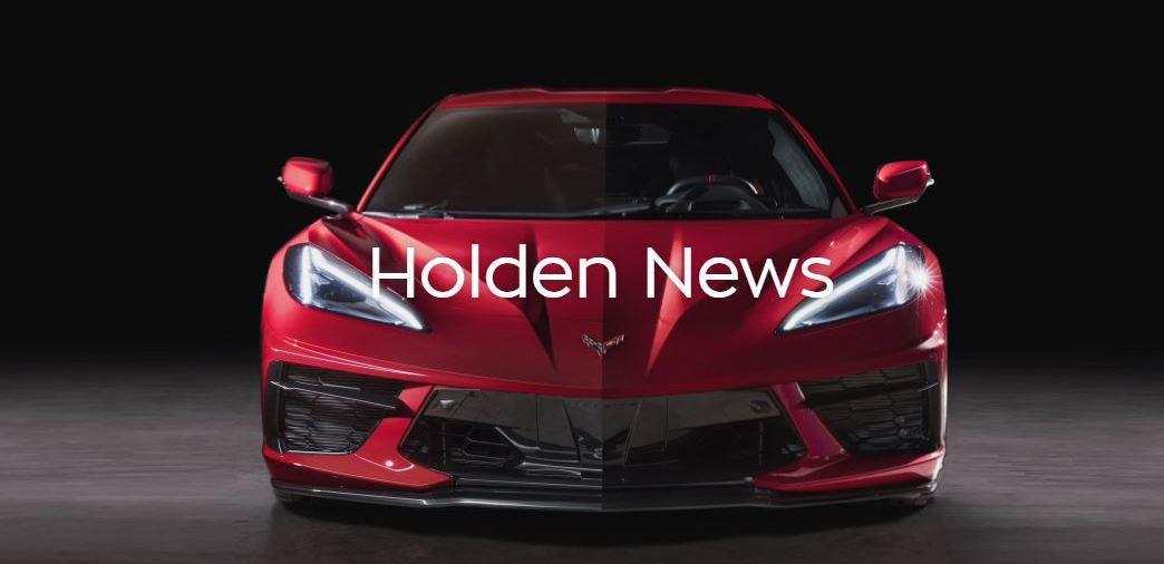 在Holden結束營運後,GM考慮成立一個部門專門進口自家美系車款。 摘自Hol...