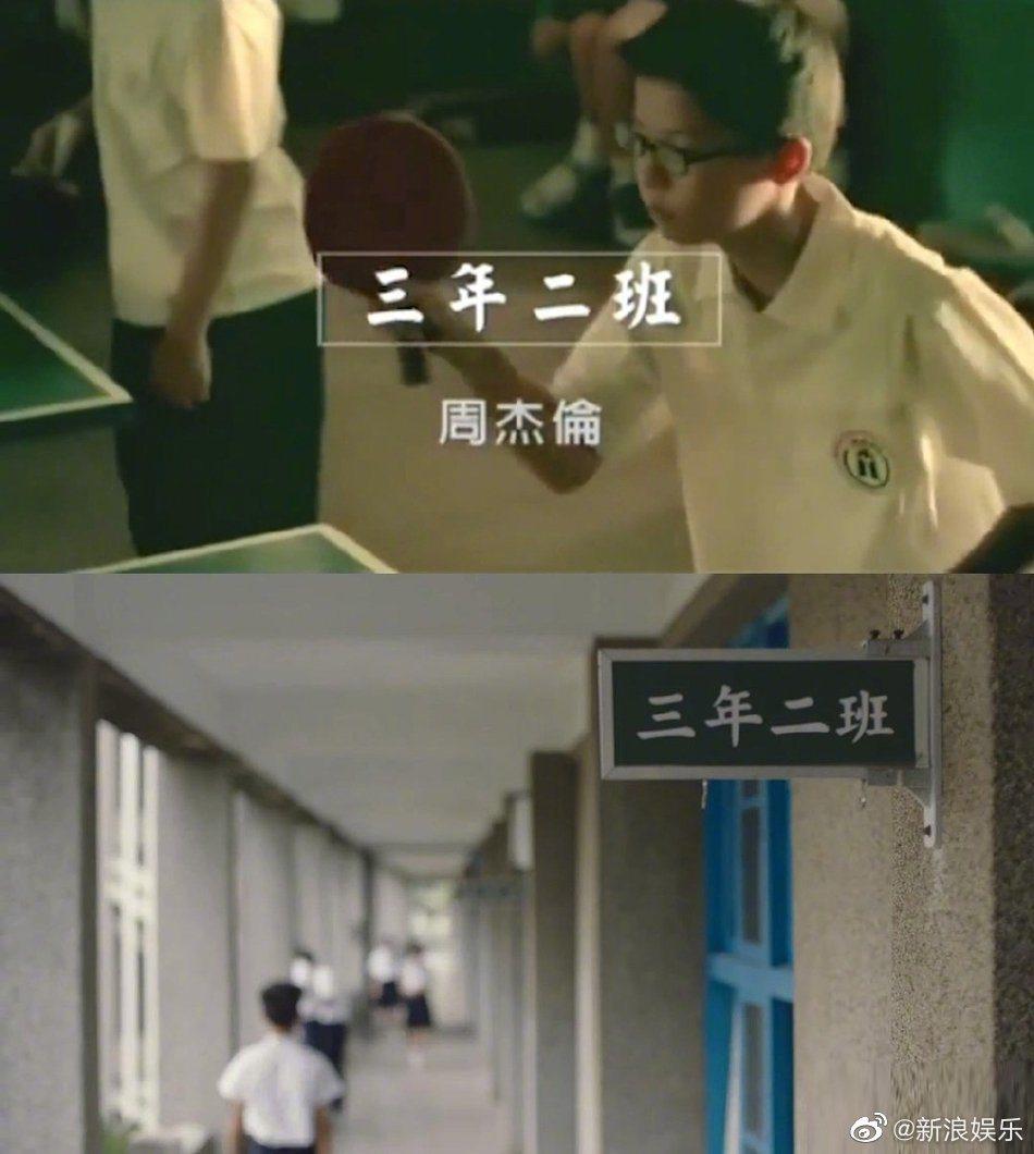 圖/擷自YouTube、愛奇藝台灣站