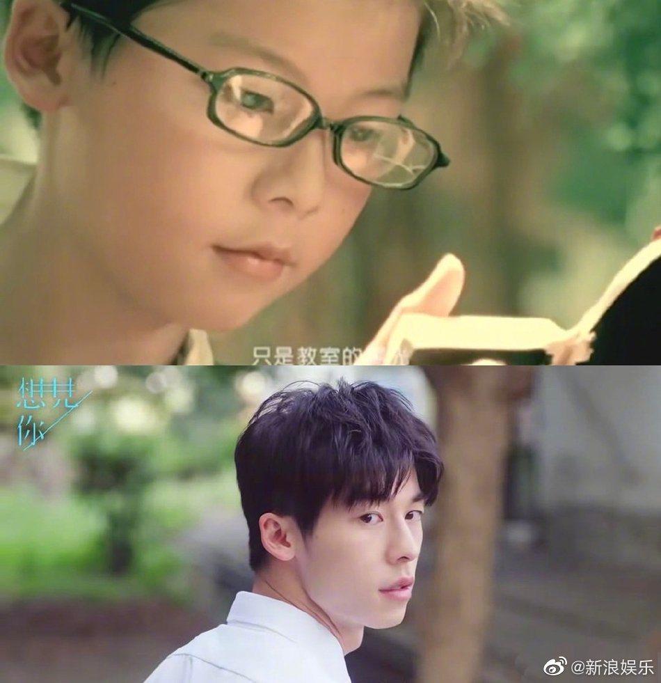 圖/擷自新浪娛樂微博、愛奇藝台灣站
