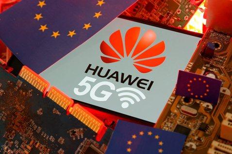 最陰險的侵略?美國力勸歐洲抗阻「華為」參與5G建設