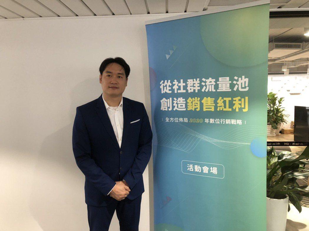 Super 8雲發互動科技執行長陳子龍。 金萊萊/攝影