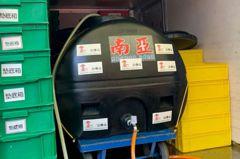 李明賢議員服務處今發第二波次氯酸水 容器要自備