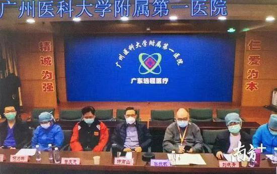 鍾南山認為,預計2月中下旬病例數將達到高峰,但不是拐點(感染減少)。取自新浪