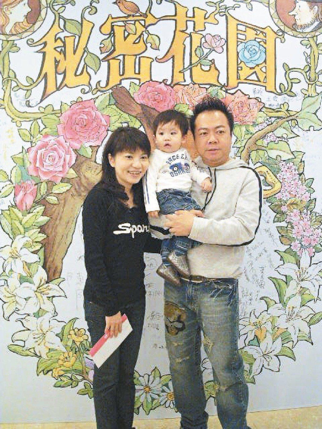 董至成和羅若云花了近3百萬才做出兒子,這對兩人意義重大。本報資料照