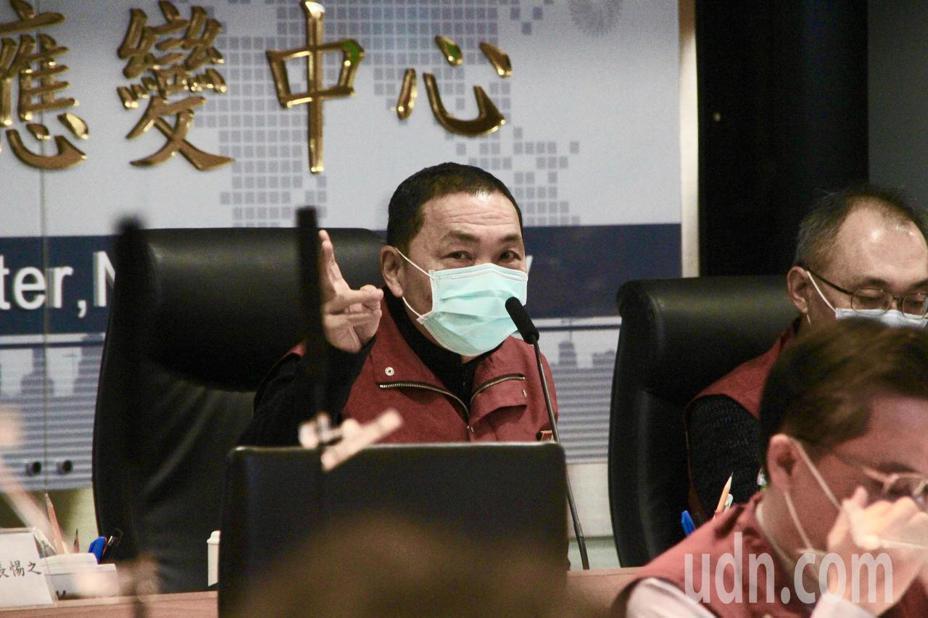 新北市長侯友宜今早召開「因應嚴重特殊傳染性肺炎疫情」第12次應變會議。記者魏翊庭/攝影