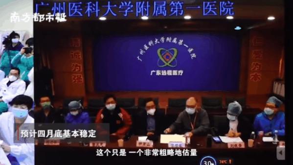 大陸抗SARS專家鍾南山指出,預計疫情在2月中下旬出現高峰,但不等於是拐點,他強...
