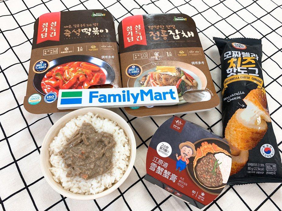 全家便利商店2月26日起限量推出4款韓國特色冷凍美食,在家也能品嘗韓國道地美味。圖/全家便利商店提供